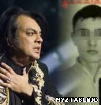 Филиппп Киркоров